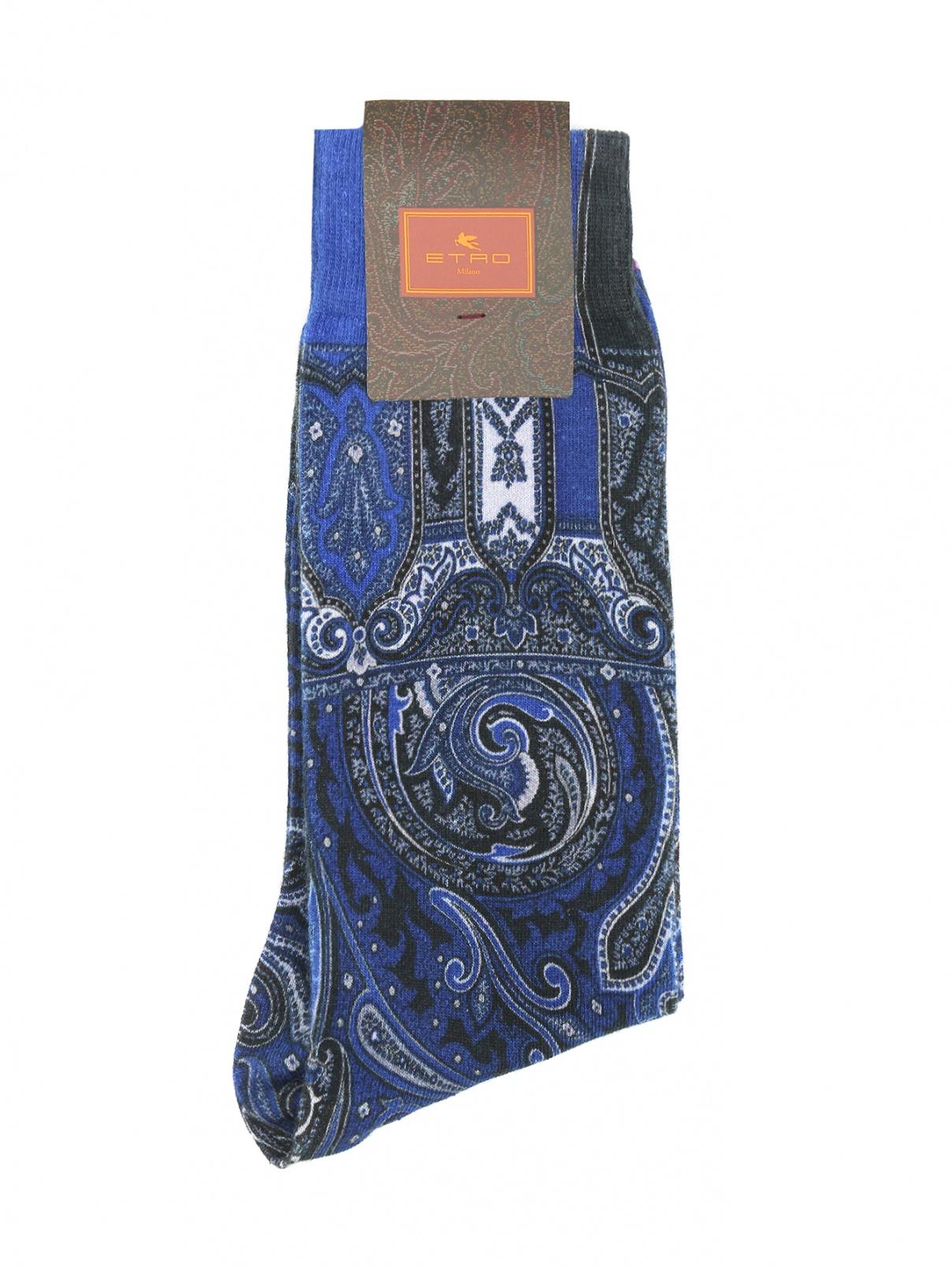 """Носки из хлопка с узором """"пейсли"""" Etro  –  Общий вид  – Цвет:  Синий"""