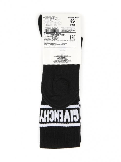 Носки из хлопка с принтом - Общий вид